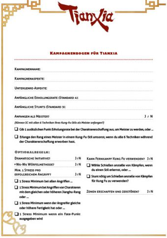 Download Tianxia Kampagnenbogen