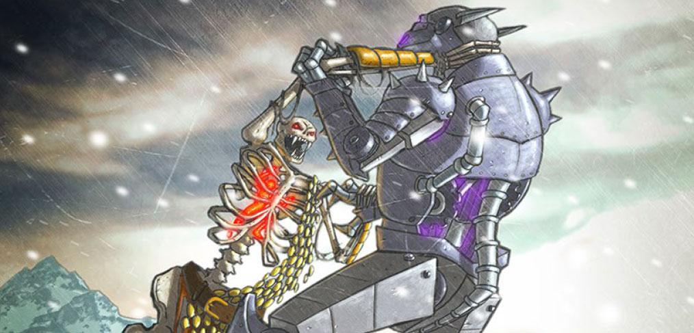 Artikelbild Iron Edda